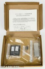*RARE* BWC Upgrade Kit For Serial Below BR56005 JRC NRD-535D Shortwave Receiver