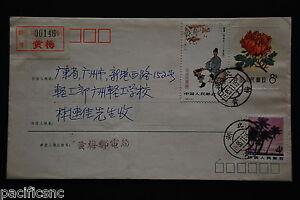 PSE Flower Design M1(10-1) 8f Peony - Reg'd Hubei-Huangmei cds 1985.11.15 (a58)