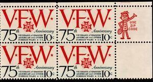 Scott 1525 10¢ VFW 75th Anniversary MNH Free Shipping!!!