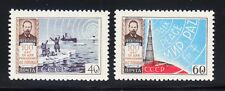 Russia 1959 MNH Sc 2179-2180 Mi 2206-2207 Popov,radio research,Ice float,Arctic