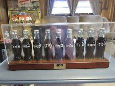 RARE! Coca Cola 100th Ann. International 9 Bottle Dealer Set with Taiwan Bottle