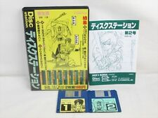 Msx cdrom station vol.2 ds #2 msx2/2 + 3.5 2dd japan game boxed 2409 msx