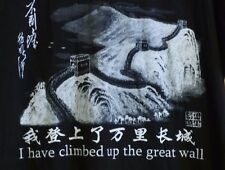 """VINTAGE LANG MAI T-SHIRT """"I HAVE CLIMBED UP THE GREAT WALL"""" LARGE BLACK"""