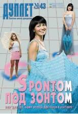 Crochet pattern magazine Duplet #43 Lace Bikini Top Cover up free shipping
