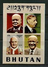 Bhutan 1974  #145F Pope John Churchill DeGaulle Eisenhower  3D sheet   MNH  H535