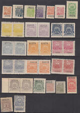 Argentina Cordoba Province Revenues Collection 1903//1913 33 diff mint stamps