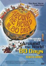 Around The World In 80 Days - Michael Anderson, David Niven, 1956 / NEW