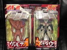 Max Factory Biofighter Wars Vamore & Panadyne Figures! Guyver