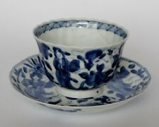 A beautifull Japanese porcelain blue and white cup and saucer .