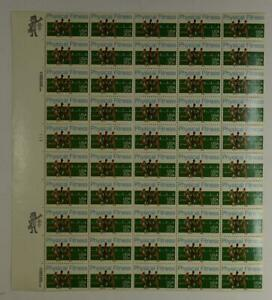 US SCOTT 2043 PANE OF PHYSICAL FITNESS STAMPS 20 CENT FACE  MNH