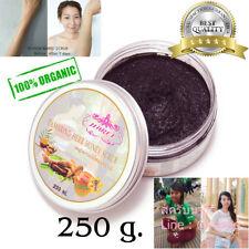 NAREE Tamarind Honey Herbs Scrubs Exfoliating Skin Reduce Dark Spot White 250g.