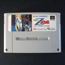 Z GUNDAM: AWAY TO THE NEW TYPE Nintendo Super Famicom NTSC JAPAN・❀・BANDAI ガンダム