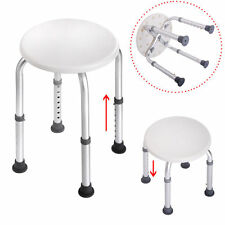 7 Height Adjustable White Medical Bath Shower Chair Bathtub Bench Stool Seat