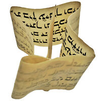 Authentic Antique Hebrew Torah Manuscript Parchment - CA 1600-1800's Tefillin F