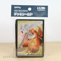 Pokemon Card Game Sleeve Reshiram & Charizard TAG TEAM GX 64 sleeves Japan