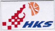 Croatia FIBA World Cup National Basketball Team Badge Patch