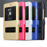 Luxury Flip PU Leather View Window Slim Stand Phone Case Skin For Samsung Galaxy