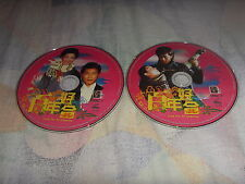 """In good condition """"Love For All Seasons"""" 百年好合 Movie VCD *Free Postage"""