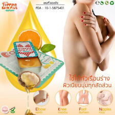 30 g.Topping Balm Plus Skin Care Balm The Nipple Groin to Pink Clear Dark Spot