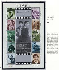 Japan 2006 Japanese Movie Series 1 NH Scott 2967 Sheet of 10 Stamps
