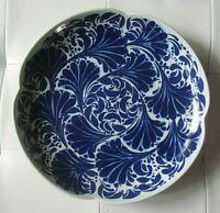 ✿ elegante schale mit blauem dekor v rosenthal