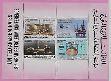 UNITED ARAB EMIRATES Sc 46A NH SOUVENIR SHEET of 1975 - OIL INDUSTRY