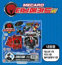 DESPHER Black-TURNING MECARD Transforming Robot Car Toys