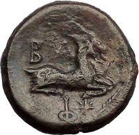 PHILIP V Macedonia King 221BC HERCULES Goats RARE R1 Ancient Greek Coin i57387