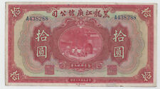CHINA 1924 KWANG SING COMANY HEILUNGCHIANG $10 BANK NOTE 黑龙江广信公司