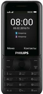 NEW UNLOCKED PHILIPS Xenium E181 DUAL SIM Cell Phone Smartphone UP to 143 days