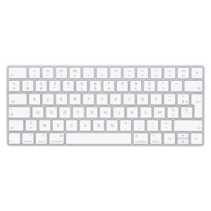 Refurbished Apple Wireless Magic Keyboard 2 French (AZERTY) Layout (A1644)