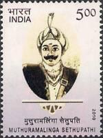 INDIA 2010 Muthuramalinga Sethupathi stamp 1v MNH