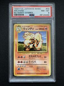 1996 Pokemon Game 1st Edition Japanese Base Set PSA 8 No Rarity Symbol Arcanine