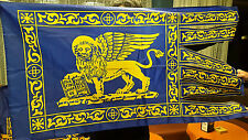 Bandiera Veneto Serenissima Veneta Venezia dim. 150x80 colore blu
