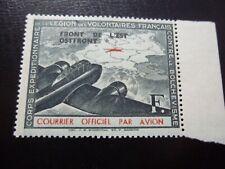 1941 -4 timbres er aérien  LVF - contre le Bolchevisme neufs courrier aérien **