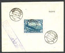 ESPAÑA - AÑO 1938 - EDIFIL 758 - SOBRE PRIMER DÍA - HB. DEFENSA DE MADRID