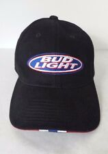 BUD LIGHT BALL CAP..