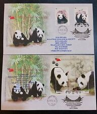 Special Giant Panda Malaysia China First Day Cover FDC 2015 set