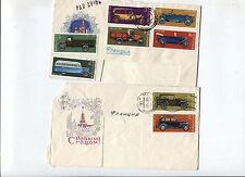 N°6239 / enveloppe avec 8 timbres MOSCOU 1951 ?