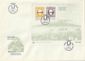 1980 Portugal/Azores oversize FDC cover112th Anniversary of First Stamp Issues