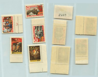 Russia USSR 1958 SC 2039 Z 2029 used . rtb1164