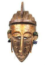 Art Africain - Masque Marka - Superbe Visage - Plaques de Laiton Martelé - 42cms