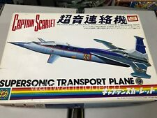 Vintage Imai Captain Scarlet Supersonic transport plane Model Kit