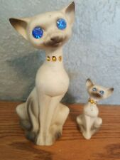 Vintage Siamese Cat Figurines, Mom & Kitten With Blue Eyes