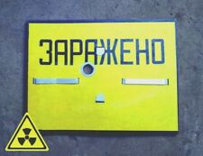 ☭ Rare new soviet NBC Infected Warning Label plate Chernobyl USSR КЗО-1 1975