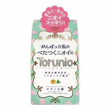TORUNIO Body soap Soap bar 100g Odor at Neck and Back Refreshed! Japan Pelican