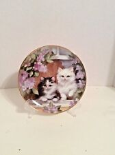 Franklin Mint Heirloom Limited Edition Plate #La1259 Under the Lilacs BrianWalsh