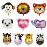 Jungle Animal Zoo Safari Foil Air Helium Balloon Kid's Birthday Party Decoration