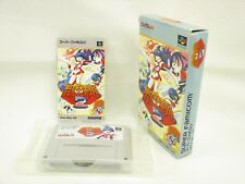 MAKERUNA MAKENDO 2 Kendo Rage Item ref/bcbn Super Famicom Nintendo Japan Game sf