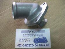 Coolant Thermostat Daewoo:ESPERO,NUBIRA,ARANOS GM 92061279 Baehr 1.169.  NOS